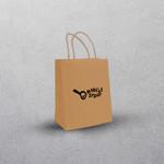 Medium Natural Paper Bags